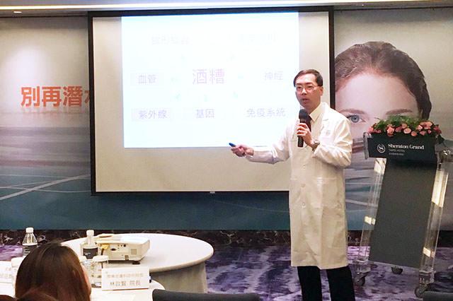 林政賢醫師,高雄林政賢皮膚科診所